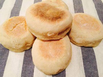 English muffin - Otthon ízei